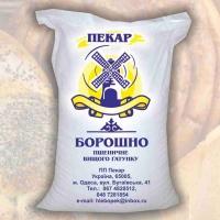 Мука пшеничная в/с ТМ «Пекарь», 50кг