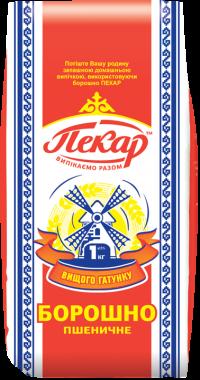 Мука пшеничная высшего сорта,1кг(12 единиц в упаковке)