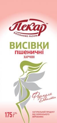 Отруби пшеничные,0,1кг(18 единиц в упаковке)